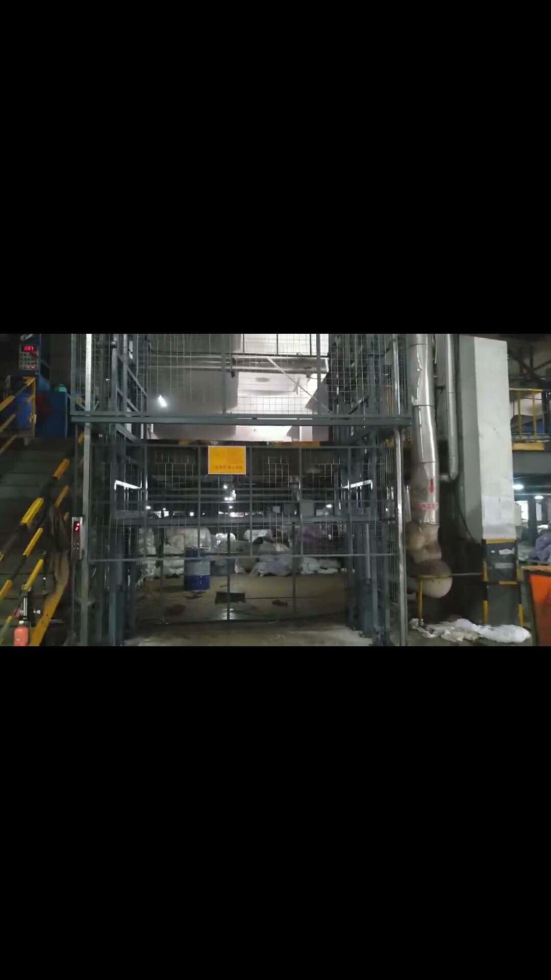 海南固定式升降平台升降机生产厂家
