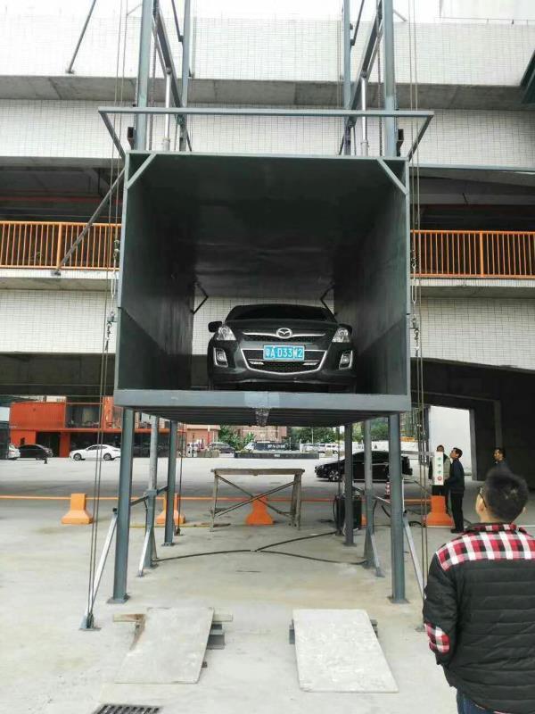 河南省驻马店正阳简易升降机械停车回收厂家可定制巨顺智能设备有限公司