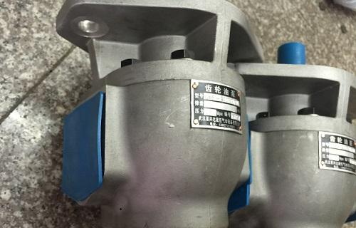 新闻近况:安徽省GHP2A-D-6齿轮泵