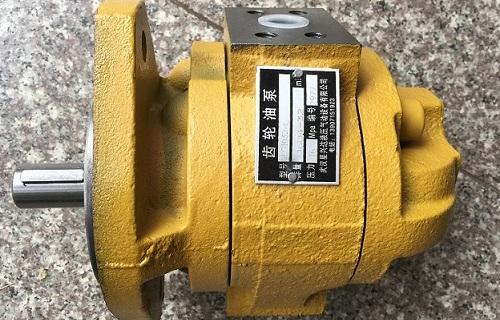 马鞍山HGP-2A-F2.5L齿轮泵:有条新闻资讯提醒您