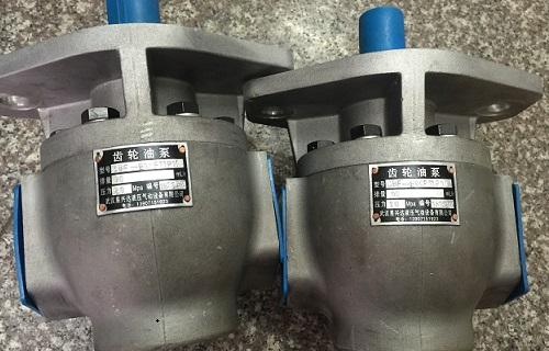 海南CBF-E71/10齿轮泵新闻产品