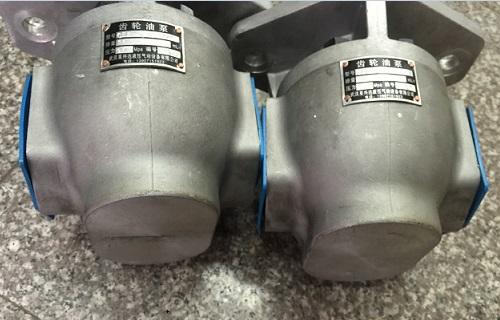 新闻山东东营市齿轮泵2CB-FC