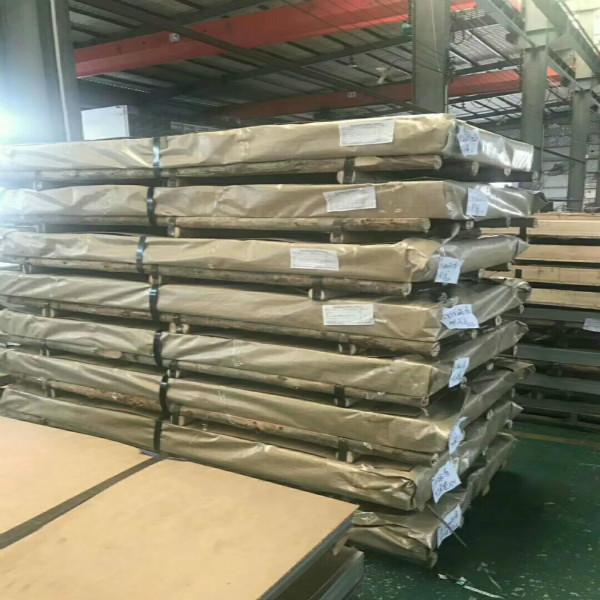 内江219*5不锈钢管品质检验报告