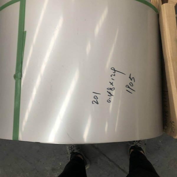 内江0.5毫米厚不锈钢板检验结果