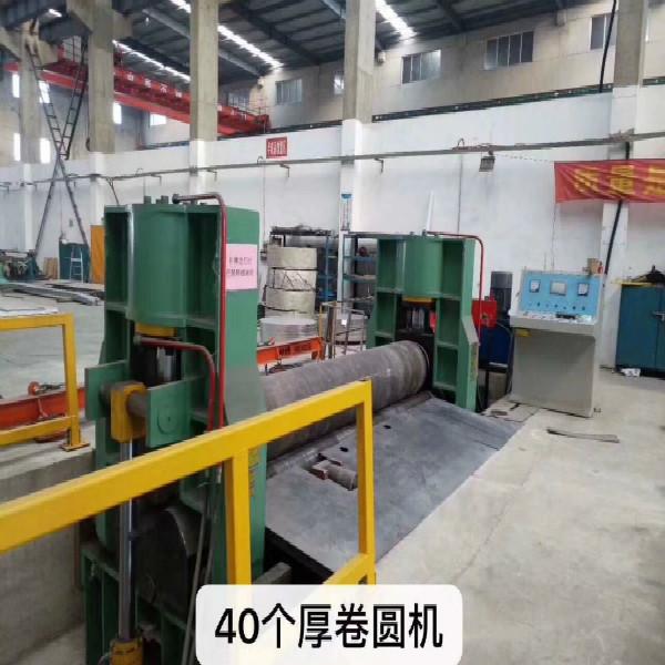 日喀则316L不锈钢板品质检验报告