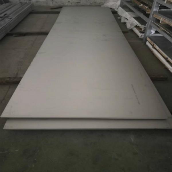 028内江耐腐蚀不锈钢板行业体系