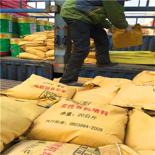 湖南怀化溆浦县电缆防火包品牌厂家(质量可靠)