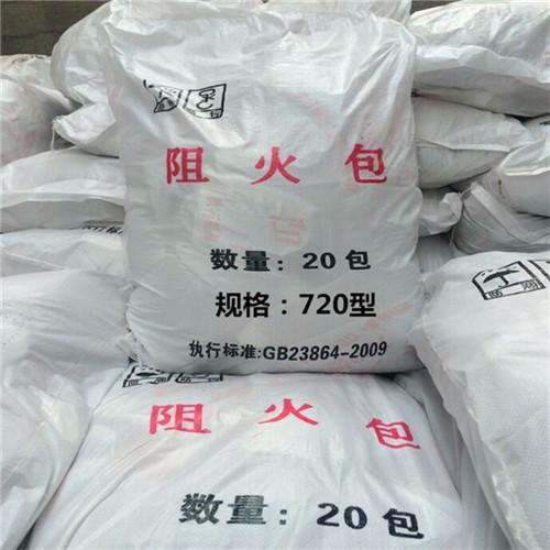 广东惠州惠阳区国标防火包施工厂家(火爆销售)