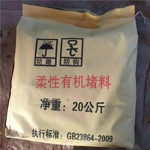 西藏省防火堵料厂家