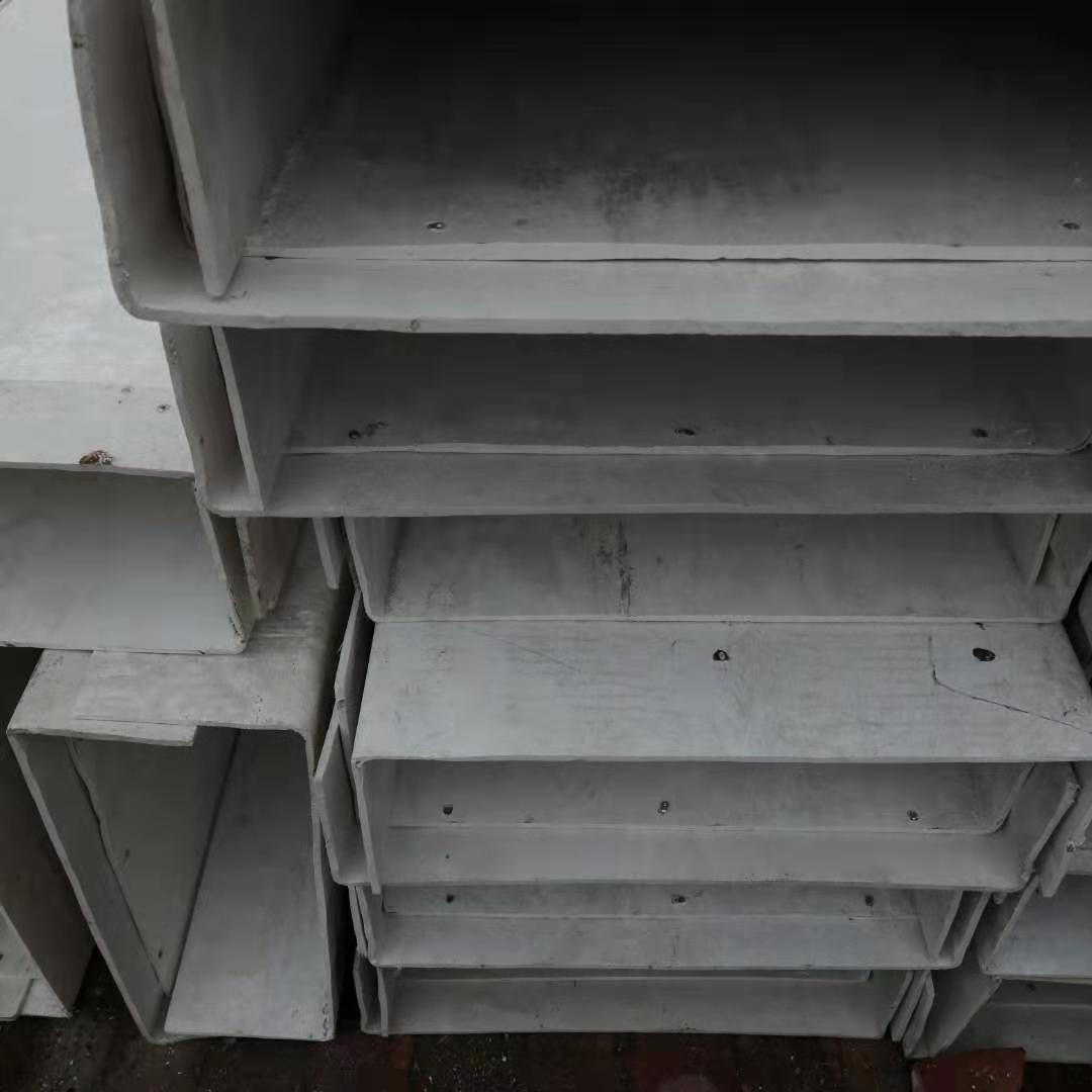 安徽省安庆大观普通的无机防火堵料多少钱一立方