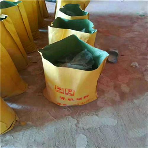 安徽安庆市迎江区防火堵料开票价格