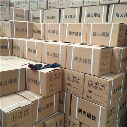 湖北省襄樊南漳县膨胀型阻火模块厂家(质量保证)