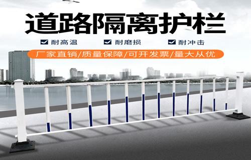 西藏锌钢草坪护栏道路护栏工厂护栏护栏报价