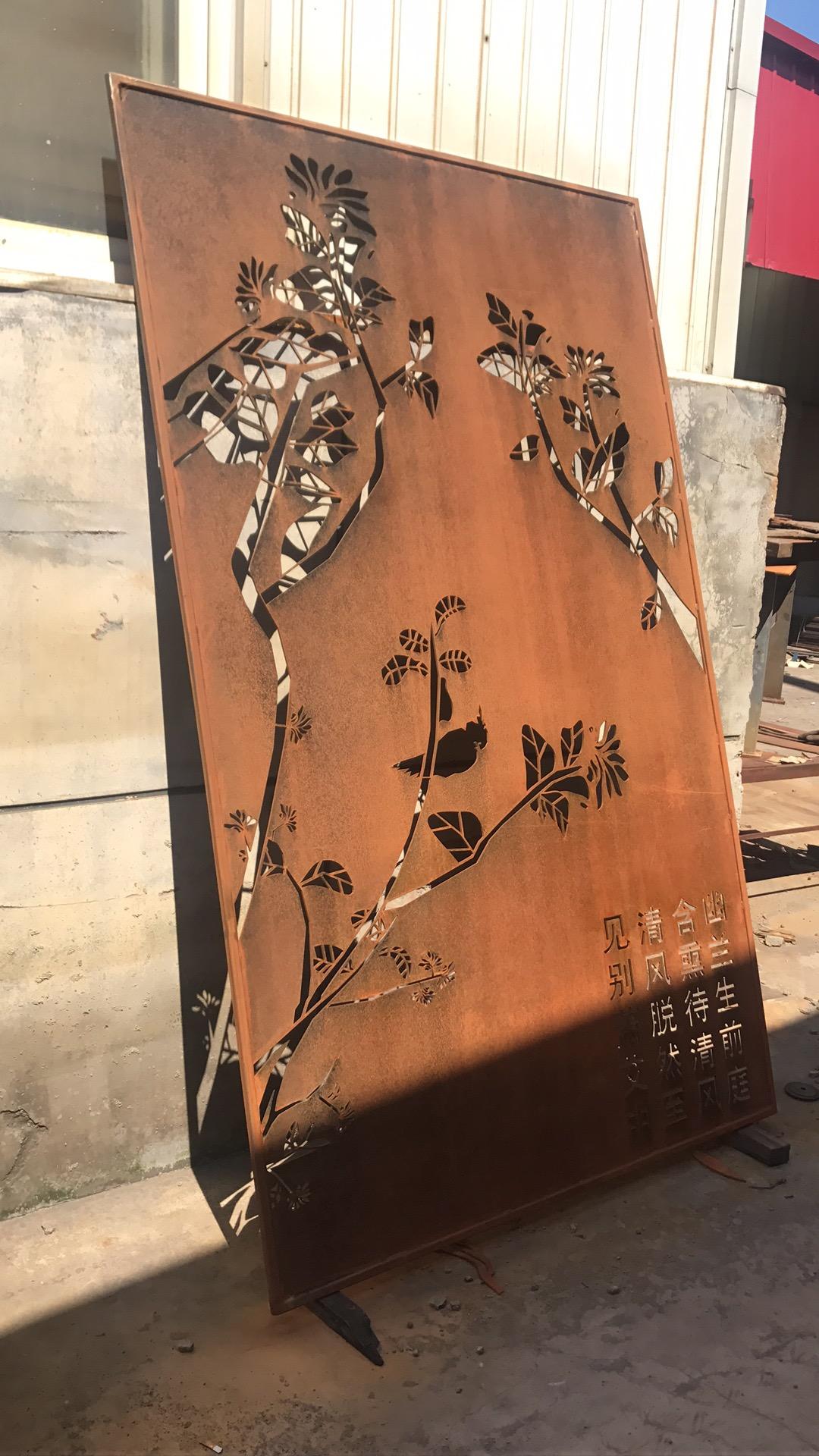 (耐候钢板加工中心好不好)长春钢厂
