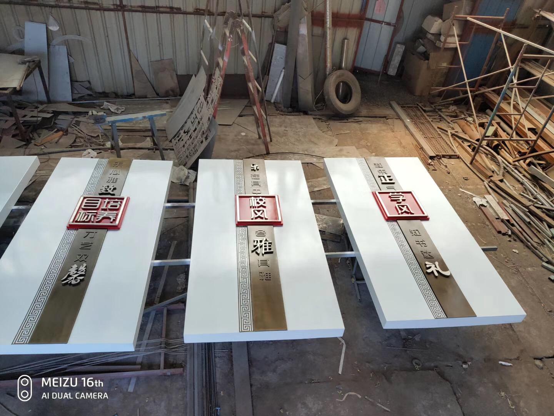(锈钢板优惠)长春钢厂