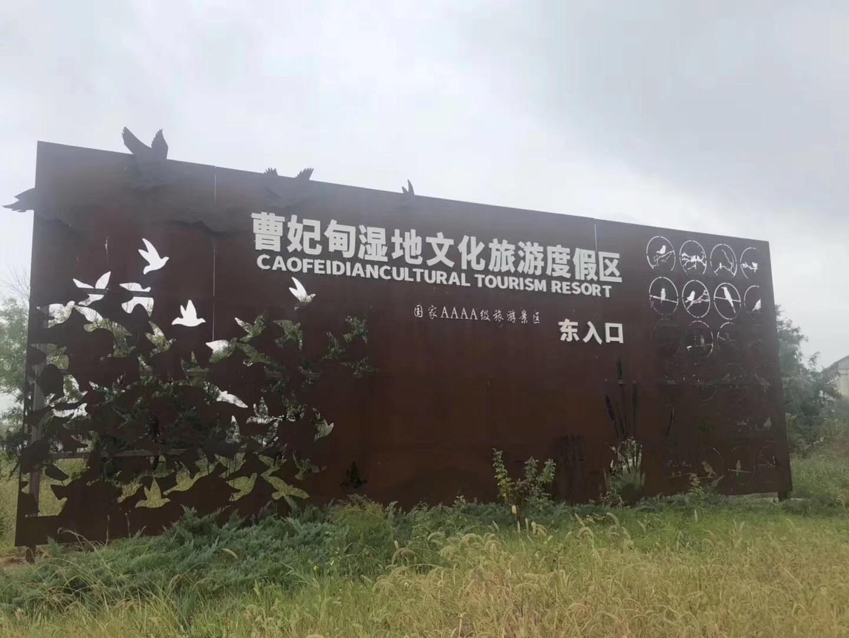 (5mm耐候钢板报价)马鞍山钢厂