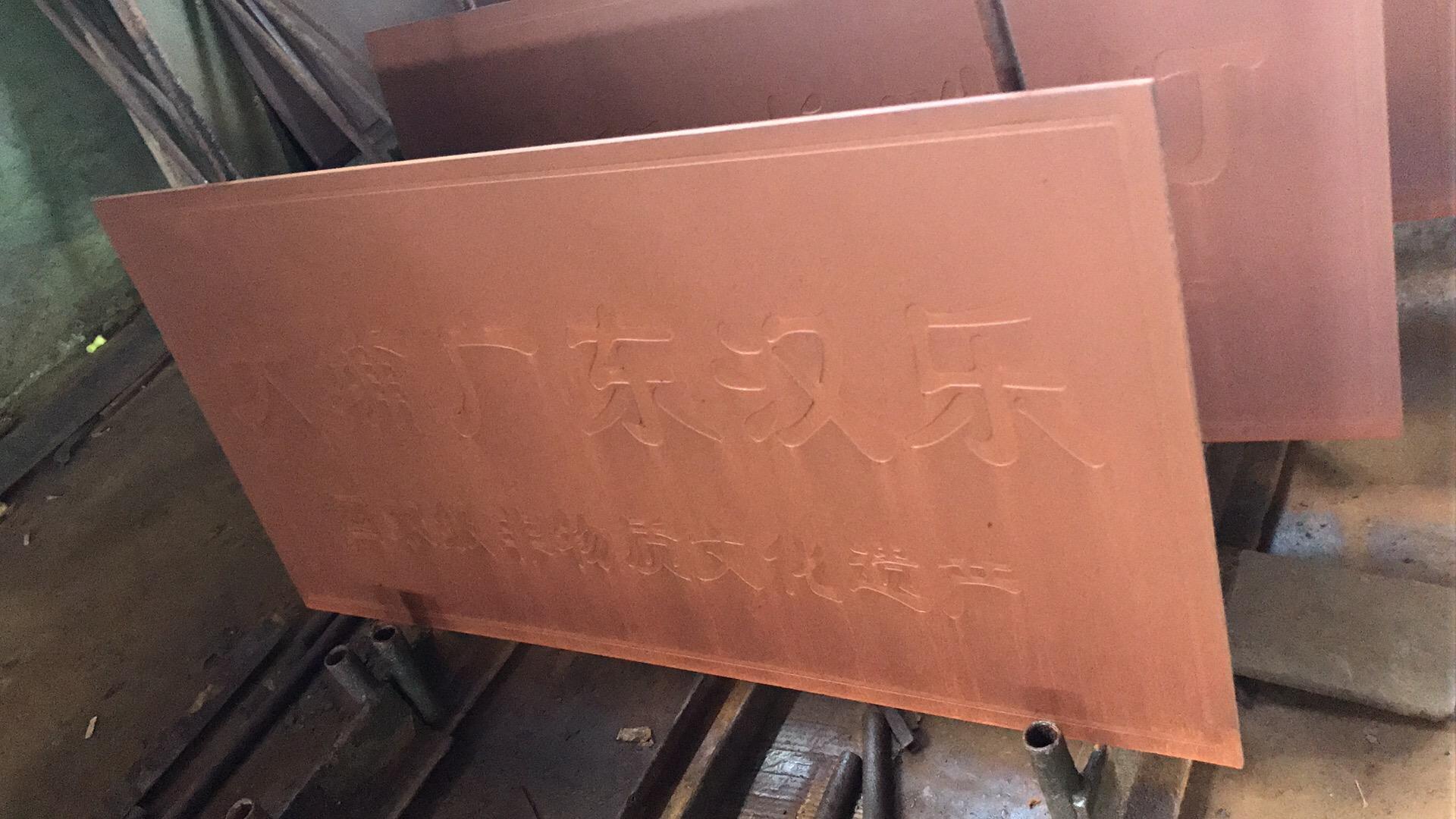 (加工耐候钢板详细解读)平顶山钢厂