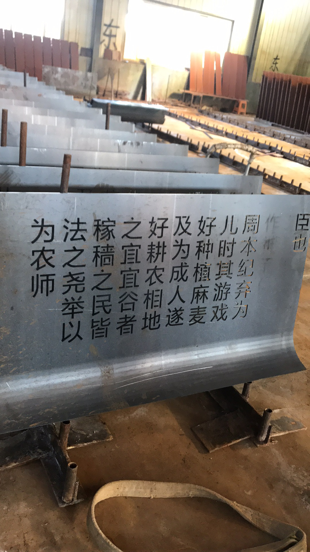 (耐候钢板镂空焊接商情)马鞍山钢厂