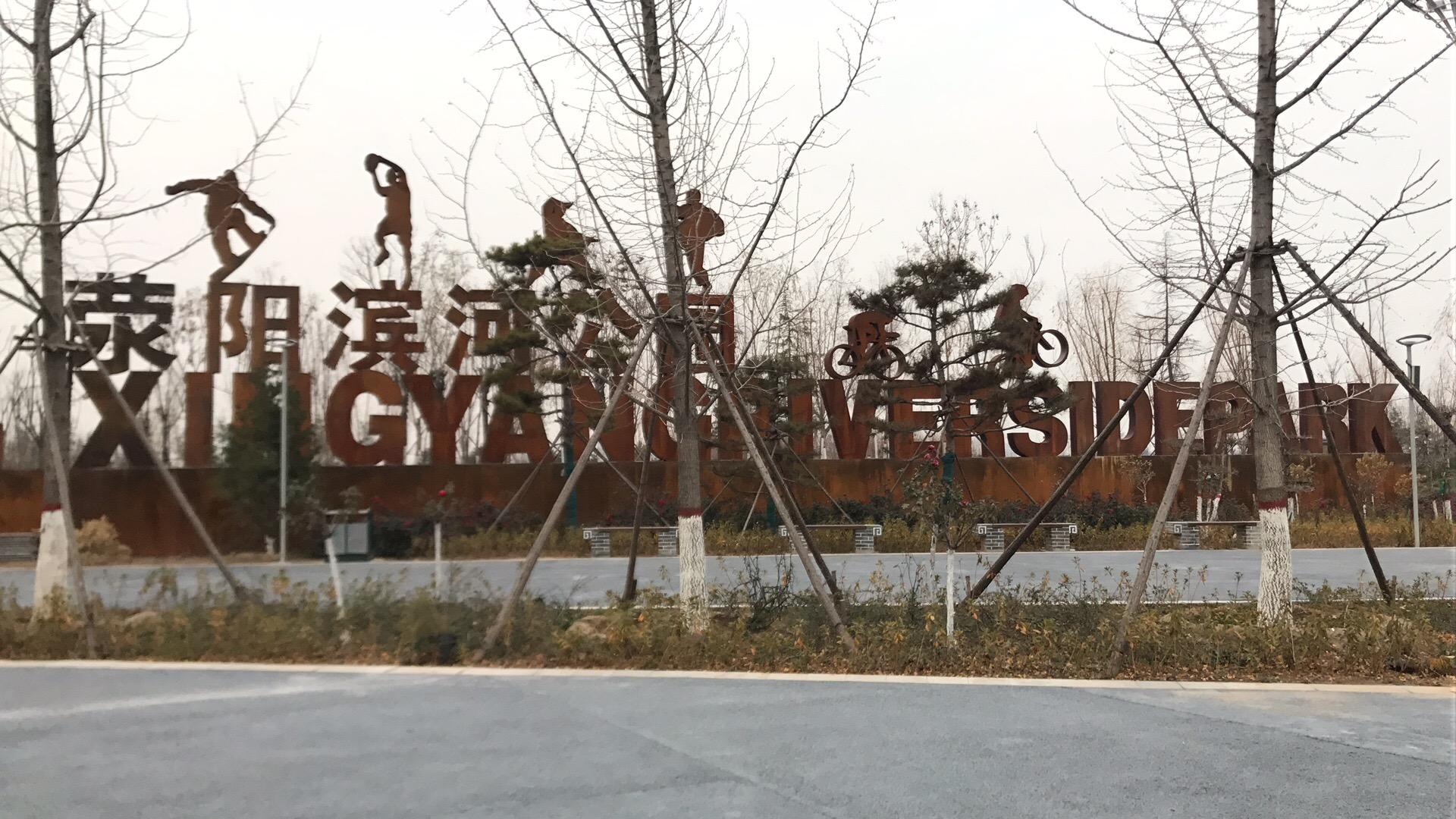 (加工耐候钢板好不好)安庆钢厂
