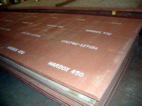 黔西南哈道斯500耐磨钢板装载机专用