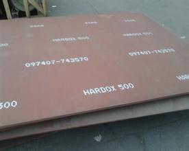 北京哈道斯400耐磨板出厂交货均硬度达