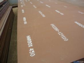 长沙DILLIDUR500V进口耐磨钢板自卸车专用