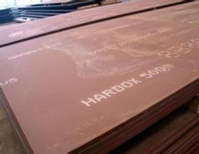 长沙德国迪林根进口耐磨钢板出厂交货平均硬度达