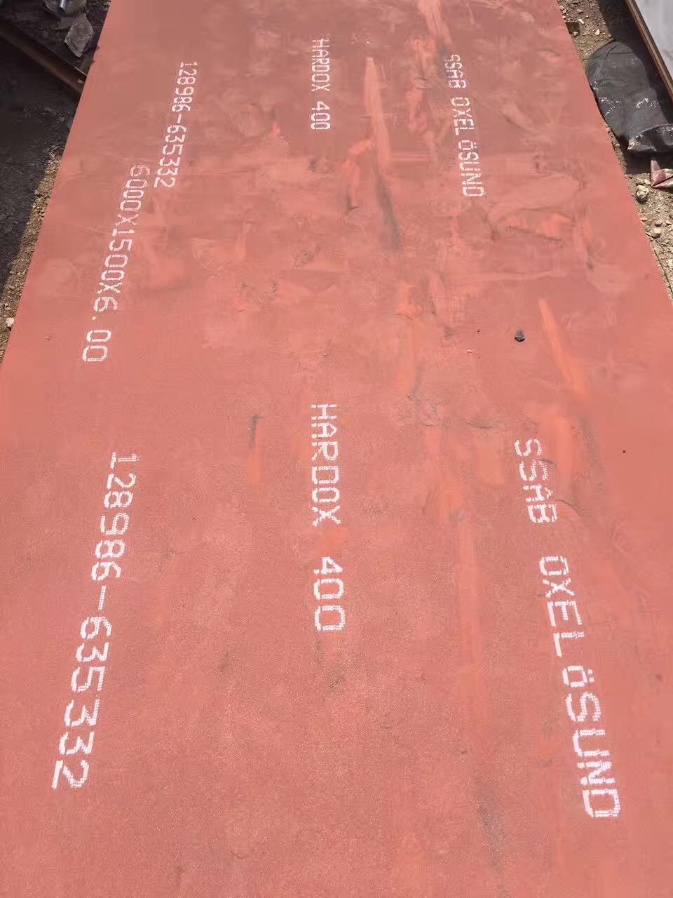 北京JFE-EH300耐磨钢板现货厂家