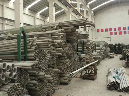 北京304不锈钢管价格表(新闻资讯)总经销