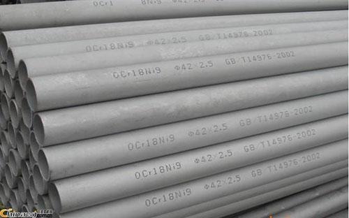 304直缝不锈钢焊管马鞍山生产厂家