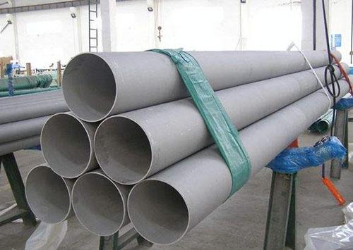 安庆310S不锈钢管批发市场