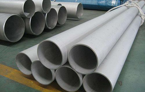 安庆304不锈钢方管多少钱一米批发供应厂家