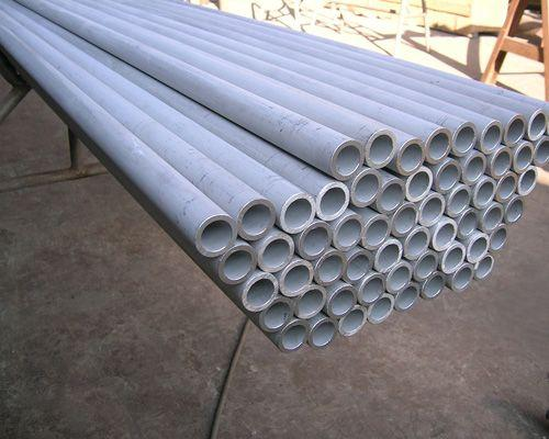 新闻:黑龙江310S不锈钢管价格『在线咨询』