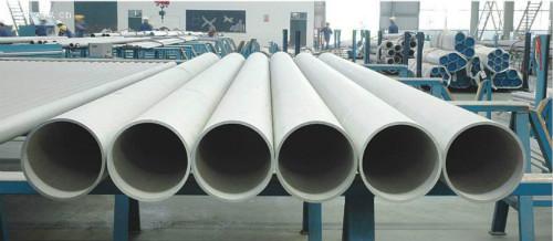 (公告)长沙316L不锈钢管价格查询表
