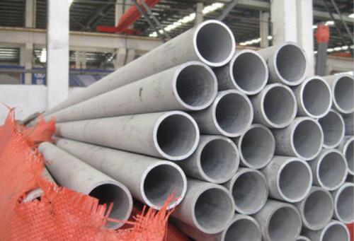 北京304直缝不锈钢焊管厂家现货