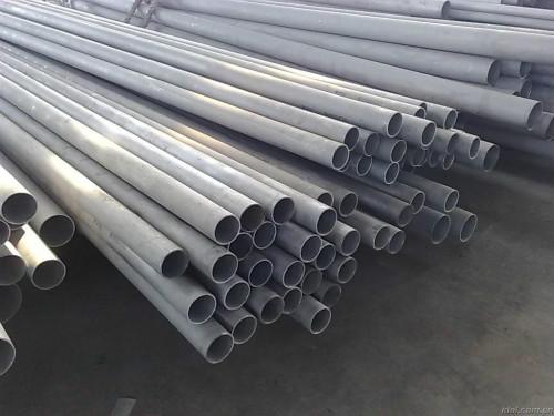 黑龙江304不锈钢管价格表(新闻资讯)总经销
