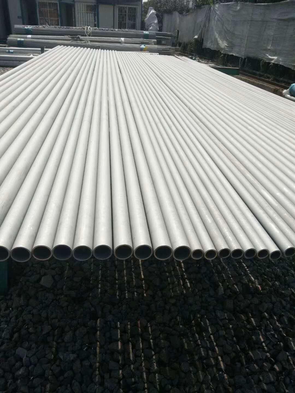 山东DN150不锈钢管多少钱一吨