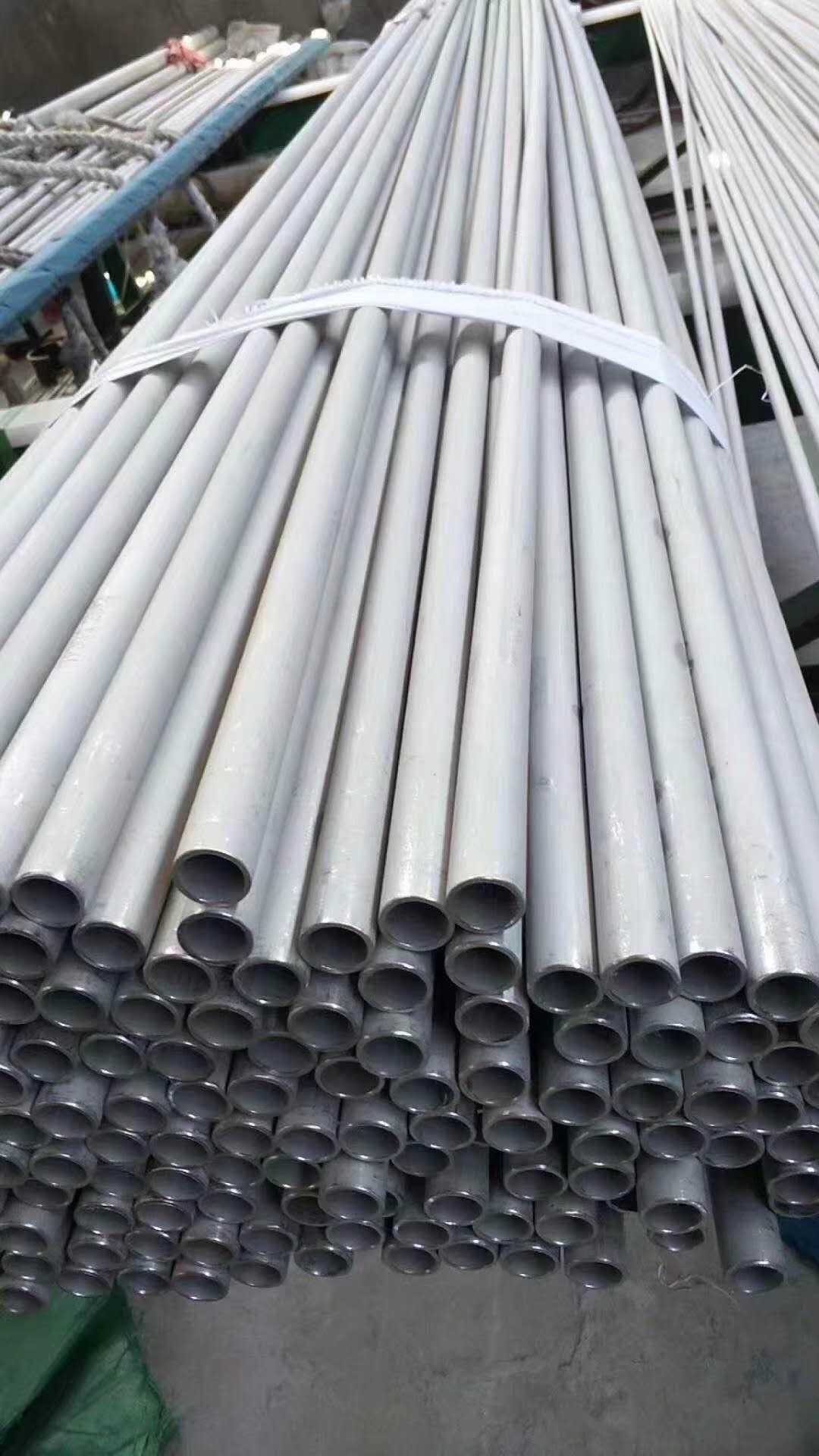 安庆304不锈钢卷板全国发货