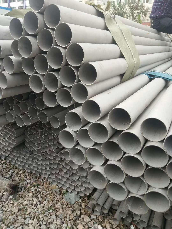 黑龙江304不锈钢管生产厂家终于找到