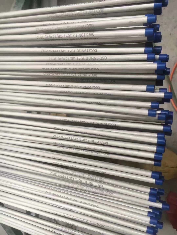 内江310S不锈钢管按需定制新资讯