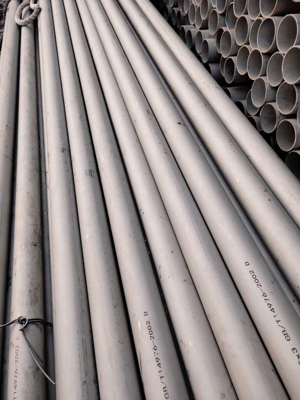 山东DN25不锈钢管现货