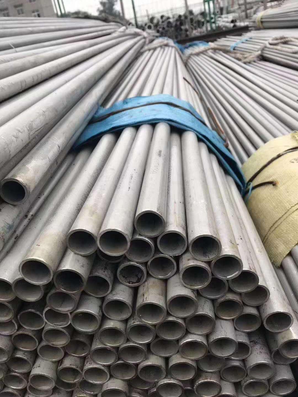 西藏321不锈钢板厂家正品欢迎访问