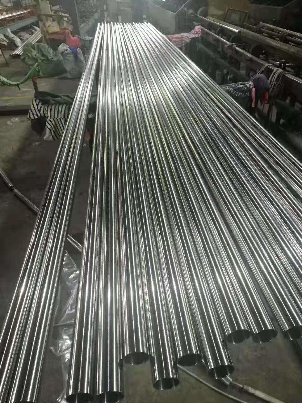 山东DN200不锈钢管多少钱一吨