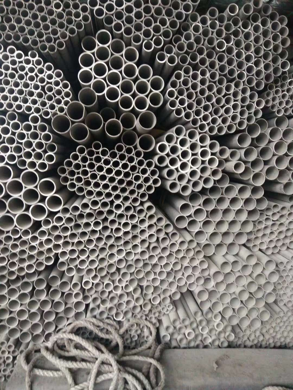 山东304不锈钢管厂家直销欢迎访问