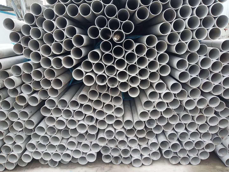 山东DN150不锈钢管厂家