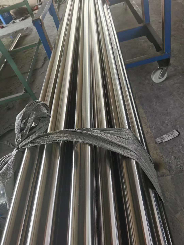 黑龙江304不锈钢带厂家直销欢迎抢购