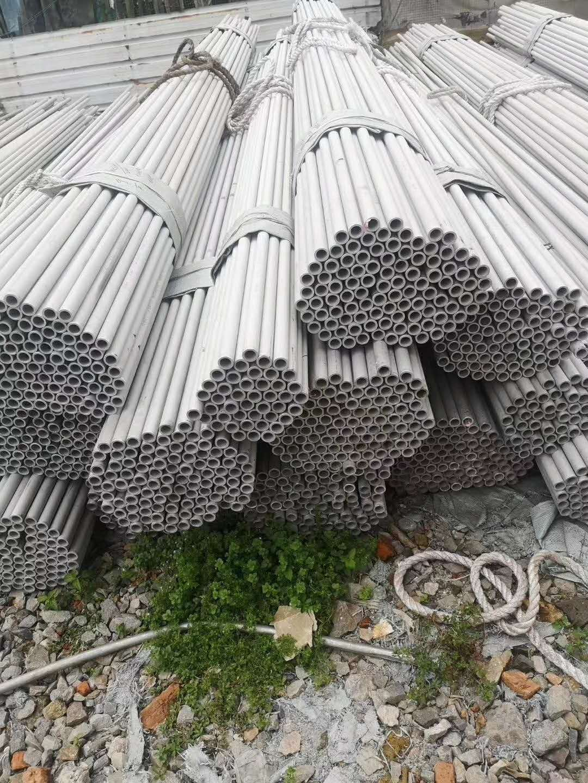 山东DN150不锈钢管现货