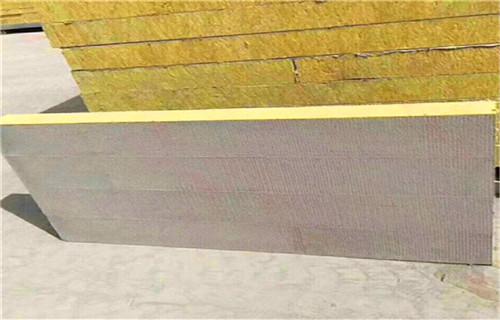 北京40mm厚岩棉板外墙外保温