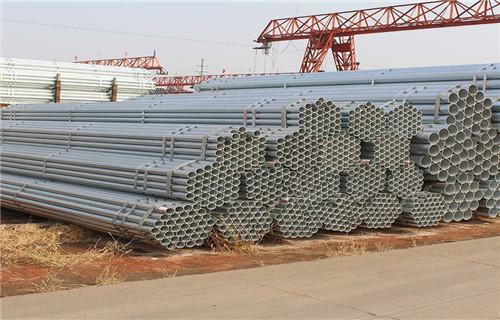 西宁镀锌钢管价格
