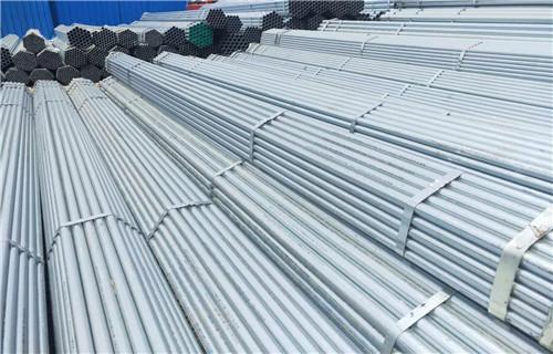 黑龙江镀锌钢管厂家